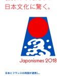日本の伝統っていくつ知ってますか?