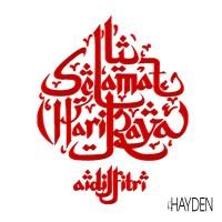 Selamat Hari Raya to all my Muslim friends!
