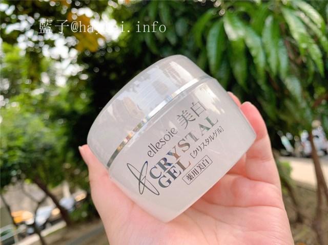 朵朵DORE DORE/Ellesoie愛莉絲爾/多效水晶透白凝露Crystal Gel-滋潤保濕,舒適不黏膩,7效合一的多機能凝露!有食藥署核准使用的美白成分-維他命c,適度使用可以幫助美白、膚色均勻。肌膚保養/長效保濕/舒緩乾燥/撫平細紋/滋潤鎖水/代替化妝水、乳液/維持肌膚健康 健康養身 彩妝品 彩妝品分享 攝影 民生資訊分享