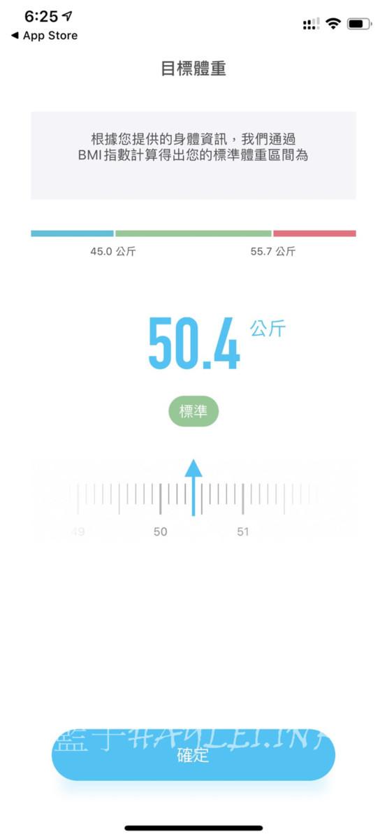 健康3C/居家生活/體重計推薦/iNO藍牙智能體重計/CB760-拋開傳統體脂計,改用iNO藍牙體重計!一秒就有12項健康指標,用科技來照顧健康更全面!3C開箱/體重機/體重計/藍芽/blue tooth/body weight scale/藍子愛3C/健康生活/養生保健/健康智能好物分享 3C相關 健康養身 攝影 民生資訊分享