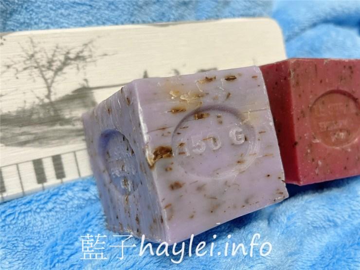 法國席哈爾/Le serail/花粒香氛植粹手工馬賽皂-植物精油與天然香料完美結合,融入天然花瓣與植物顆粒,造型自然質樸,使用感受溫潤不緊繃,超療癒的花粒馬賽皂就在樸香氛,薰衣草、玫瑰、紅酒葡萄必收!美妝保養/肌膚保養/肌膚清潔/手工皂推薦/香氛皂推薦/法國原裝進口/沐浴用品/藍子愛保養 保養品分享 健康養身 攝影 民生資訊分享