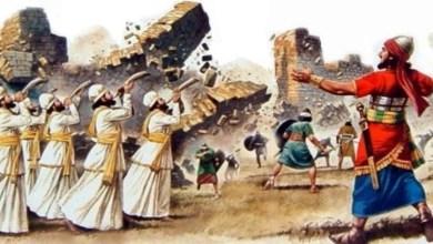 Photo of להיכן נפלו חומות יריחו?