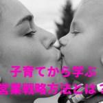 ママと赤ちゃんがキスしている写真
