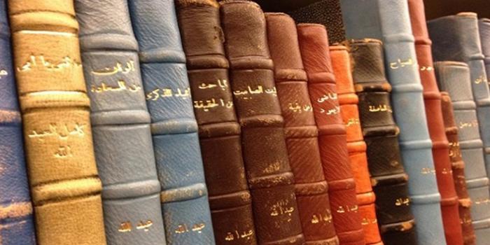 Arapça Kitap ve Kültür Fuarı
