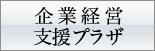 bn_kigyou
