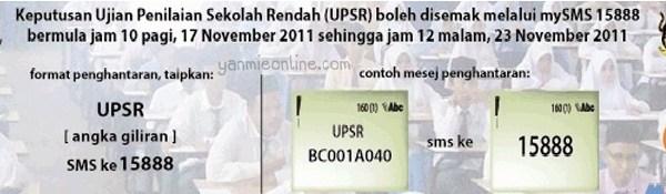 Semak Keputusan UPSR 2011 Melalu SMS