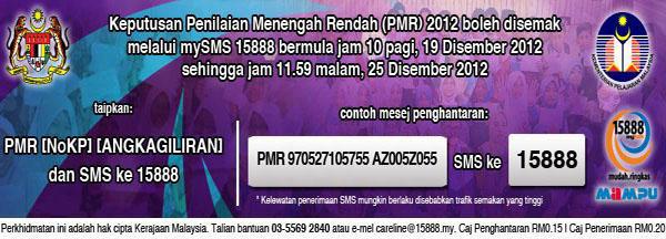 MySMS PMR 2012