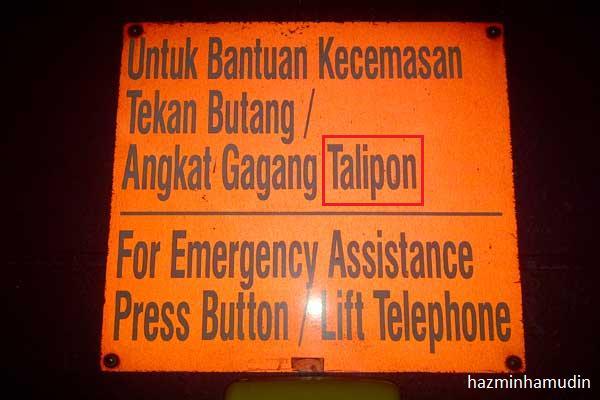 Talipon Atau Telefon