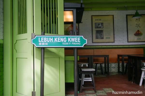 Teochew Cendol Penang Road (3)