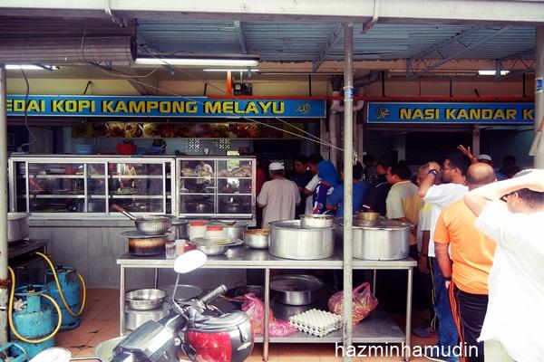 Nasi Kandar Kampung Melayu, Air Hitam
