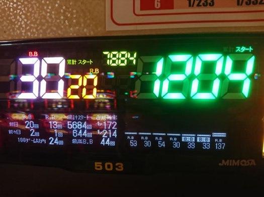 ハナハナ 7884G BB30 RB20 1204ハマリ