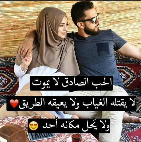 بوستات فيس بوك حب وغرام صور منشورات فيسبوك حب الحبيب للحبيب