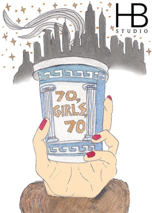 Logo for 70, Girls, 70 Benefit for HB Studio, supporting their mission to provide the best affordable acting classes in NYC