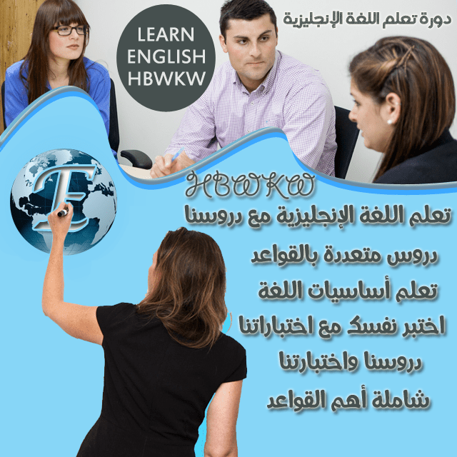 learn e