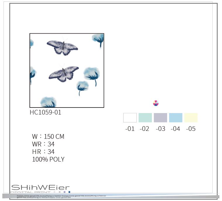 DIGI-PRINT CUSHION-HC1059 cotton butterfly