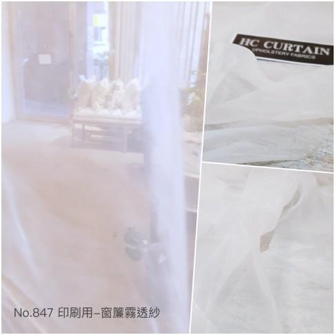 NO847印刷窗簾霧透紗2