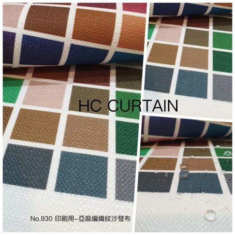 NO930印刷用亞麻編織紋沙發布