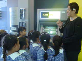 We learned about how to use an Automatic Teller Machine.