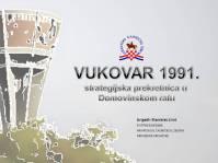 VUKOVAR-EK ŠKOLA MM RIJEKA