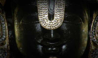 Lord Venkateswara Swamy Face