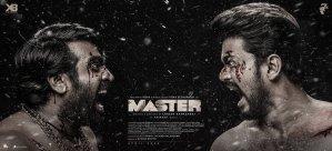 Master Wallpaper HD