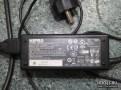 Продам зарядное устройсво Adapter HP-A0652R3B