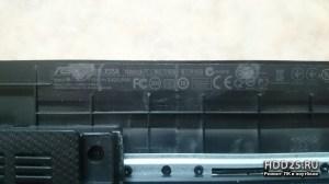 Продам ASUS X55A