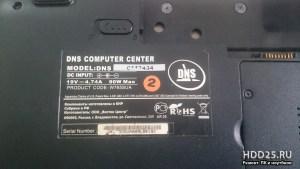 Продам DNS 0117434 на зпчасти