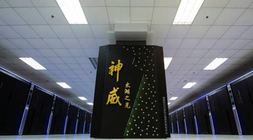 Fastest Supercomputer as of 2017, 20 petabyte storage