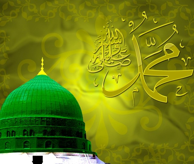 Muhammad Pbuh Names Wallpapers So Attractive Hd Free