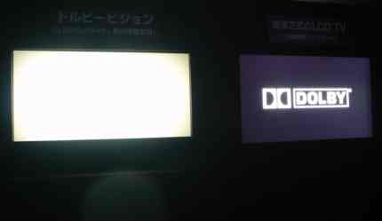 dolby-vision-local-dimming-430.jpg
