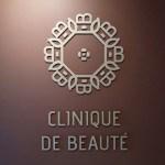 clinique ξυλινη επιγραφή γράμματα