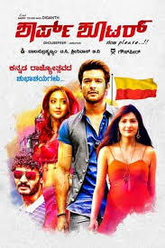 Sharp Shooter (2015) Hindi Dubbed