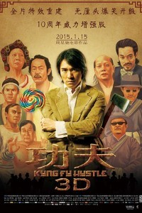 kung fu hustle full movie download
