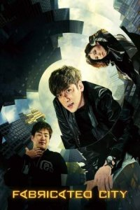 Fabricated City Full Movie Download in hindi