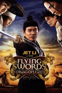 Download Flying Swords of Dragon Gate Full Movie Hindi 720p