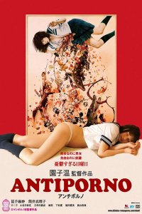 Download AntiPorno Full Movie Hindi 720p