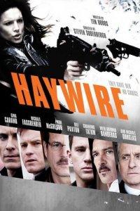 Download Haywire Full Movie Hindi 720p