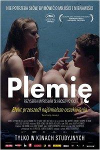 Download Plemya Full Movie Hindi 720p