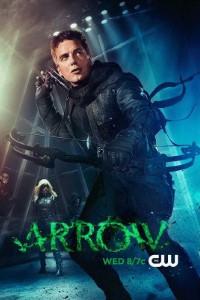 Arrow Season 5 all episode