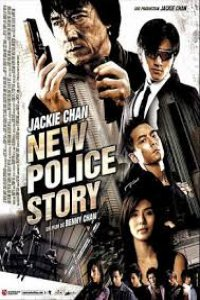 New Police Story Full Movie Download