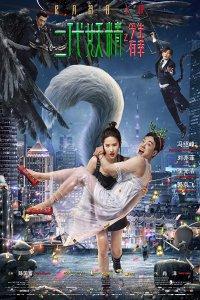 Download Hanson and the Beast Full Movie Hindi 720p
