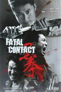 Download Fatal Contact Full Movie Hindi 480p
