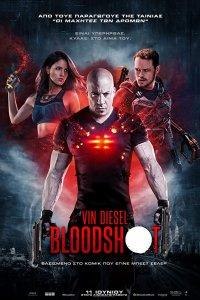 Download Bloodshot Full Movie