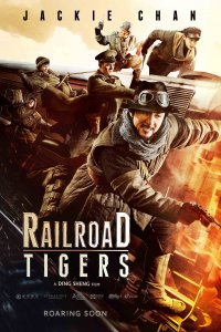 Download Railroad Tigers Full Movie Hindi 720p