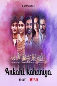 Download Ankahi Kahaniya Full Movie 480p