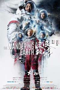 The Wandering Earth full movie download