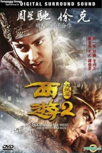 Download Journey to the West 2 Full Movie Hindi 720p
