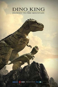 Download Dino King 3D Journey to Fire Mountain Full Movie 720p