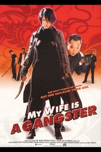 Download My Wife Is a Gangster Full Movie Hindi 720p